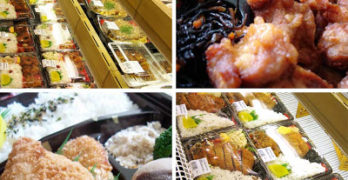 Discount Bento Boxes at Costa Mesa's Mitsuwa Marketplace
