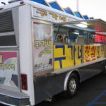 Koo's Catering Truck:  Now Without The Truck
