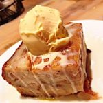 Eat This Now: Bread Pudding From Ritter's Steam Kettle Cooking
