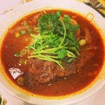 Eat This Now: Bò Kho at Song Long Restaurant