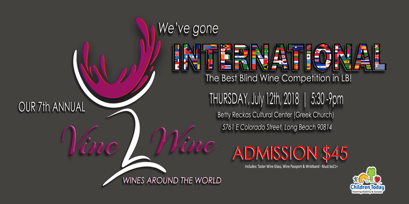 7th Annual VINE2WINE - Wines Around The World!