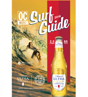 Surf Guide 2018
