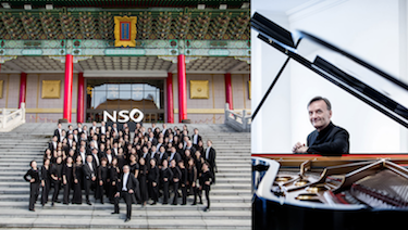 Taiwan Philharmonic and Stephen Hough